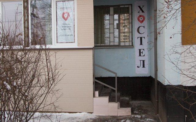 Хостел РусМитино вид на фасад