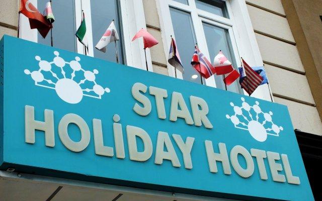 Star Holiday Турция, Стамбул - 12 отзывов об отеле, цены и фото номеров - забронировать отель Star Holiday онлайн спа