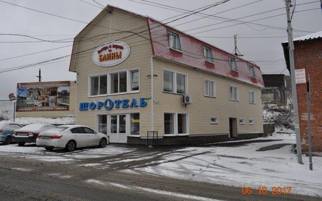 Гостиница Шоротель в Шерегеше отзывы, цены и фото номеров - забронировать гостиницу Шоротель онлайн Шерегеш вид на фасад