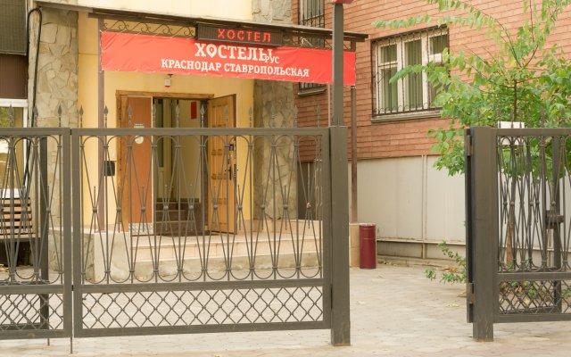 Хостел - Краснодар Ставропольская