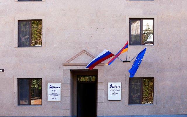 Апарт-Отель Aurora Hotel & Hostel