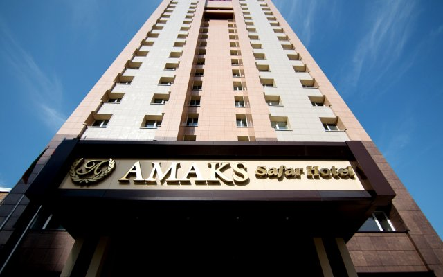 Амакс Сафар отель вид на фасад