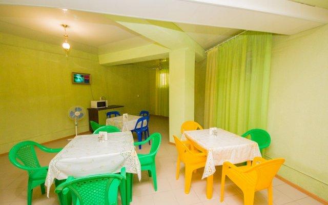 DIANA Hotel 0