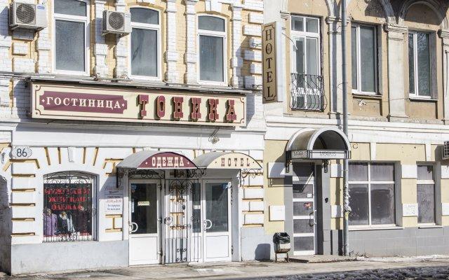 Гостиница Тоника в Самаре 2 отзыва об отеле, цены и фото номеров - забронировать гостиницу Тоника онлайн Самара вид на фасад