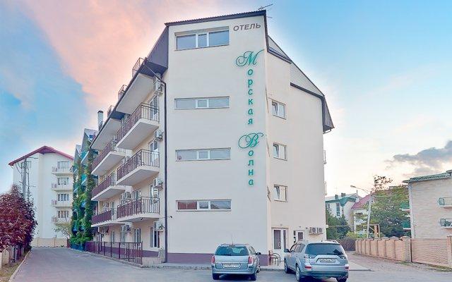 Morskaya Volna Hotel 0