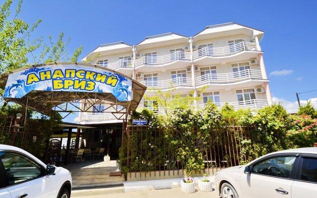 Anapskij Briz Hotel 1