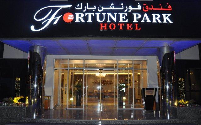 Отель Fortune Park 0