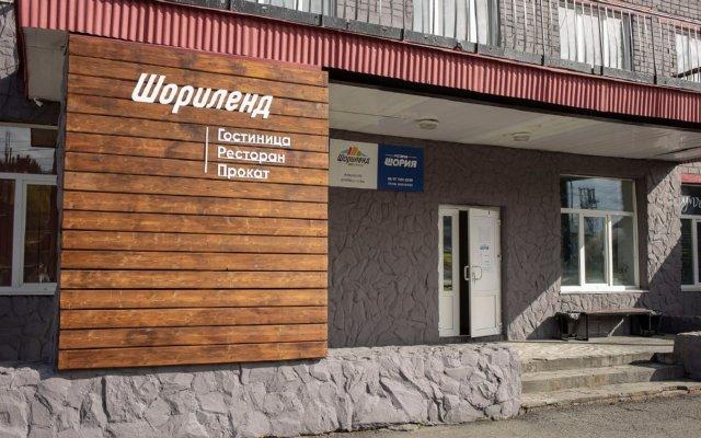 Гостиница Шориленд в Шерегеше 3 отзыва об отеле, цены и фото номеров - забронировать гостиницу Шориленд онлайн Шерегеш парковка