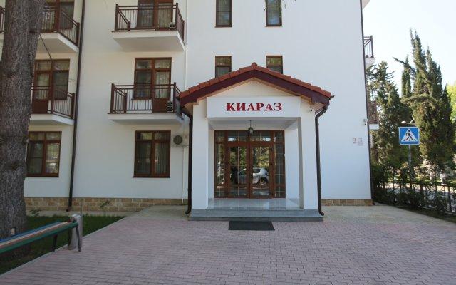 Kiaraz Start Hotel 0