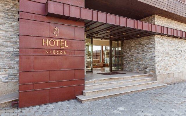 Utyosov Hotel 1