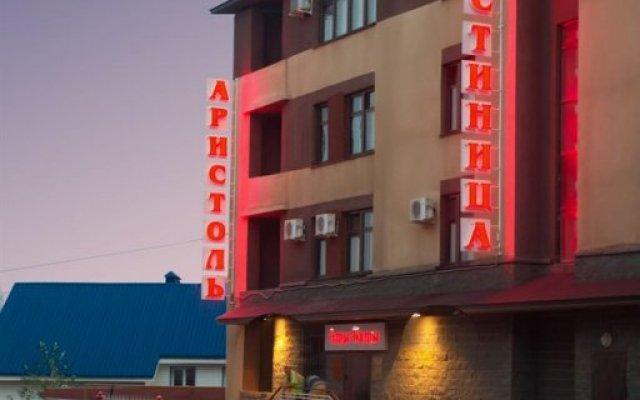 Гостиница Аристоль в Уфе 3 отзыва об отеле, цены и фото номеров - забронировать гостиницу Аристоль онлайн Уфа вид на фасад