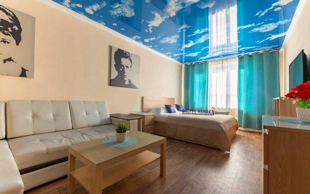 Гостиница Hanaka Ореховый 11 в Москве отзывы, цены и фото номеров - забронировать гостиницу Hanaka Ореховый 11 онлайн Москва