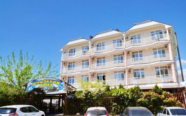 Anapskij Briz Hotel 0