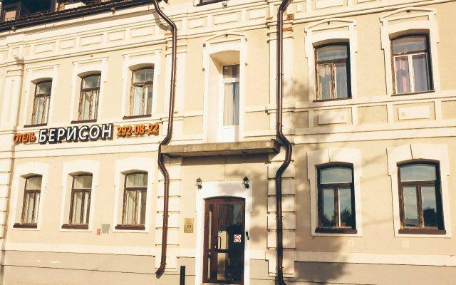 Гостиница Берисон Камала вид на фасад