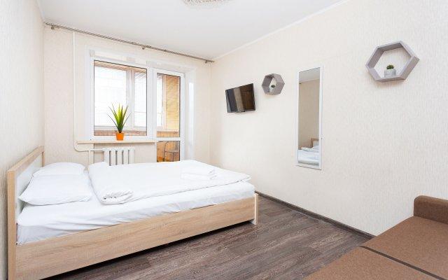 Гостиница на Короля 18 Беларусь, Минск - 3 отзыва об отеле, цены и фото номеров - забронировать гостиницу на Короля 18 онлайн комната для гостей