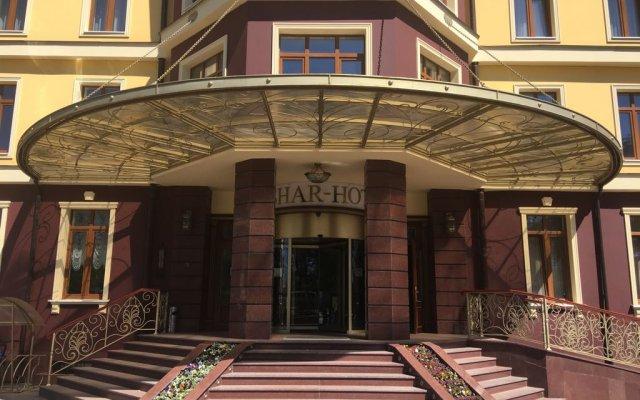 Гостиница Avshar Hotel в Красногорске 3 отзыва об отеле, цены и фото номеров - забронировать гостиницу Avshar Hotel онлайн Красногорск вид на фасад