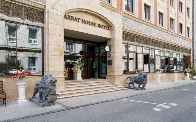 Гостиница Арбат Хауc в Москве - забронировать гостиницу Арбат Хауc, цены и фото номеров Москва вид на фасад