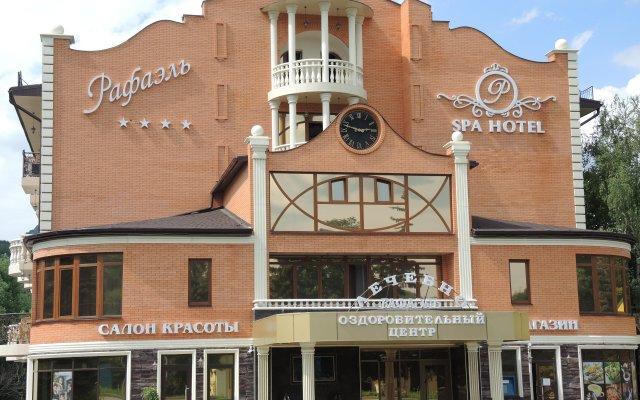 Гостиница SPA Рафаэль в Железноводске отзывы, цены и фото номеров - забронировать гостиницу SPA Рафаэль онлайн Железноводск вид на фасад