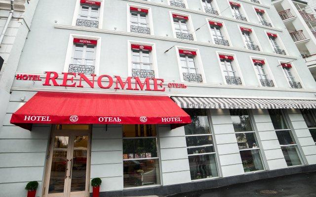 Гостиница Реноме в Екатеринбурге - забронировать гостиницу Реноме, цены и фото номеров Екатеринбург вид на фасад
