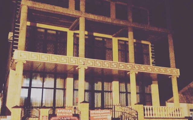 Elizaveta Guest House 1