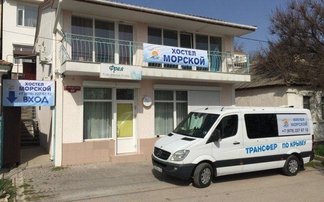 Hostel Morskoy городской автобус
