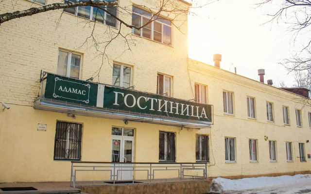 Гостиница Адамас в Хотьково 1 отзыв об отеле, цены и фото номеров - забронировать гостиницу Адамас онлайн вид на фасад