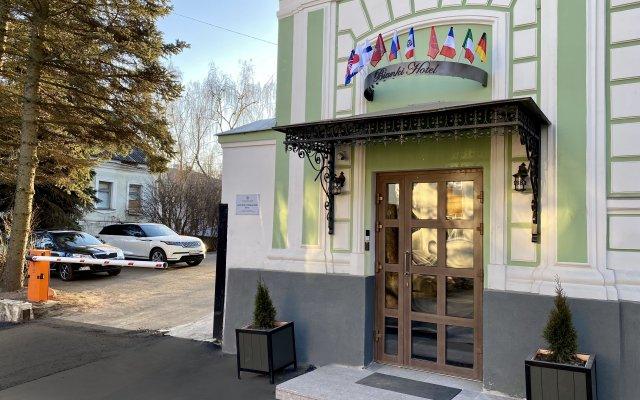 Гостиница Бианки в Великом Новгороде отзывы, цены и фото номеров - забронировать гостиницу Бианки онлайн Великий Новгород вид на фасад