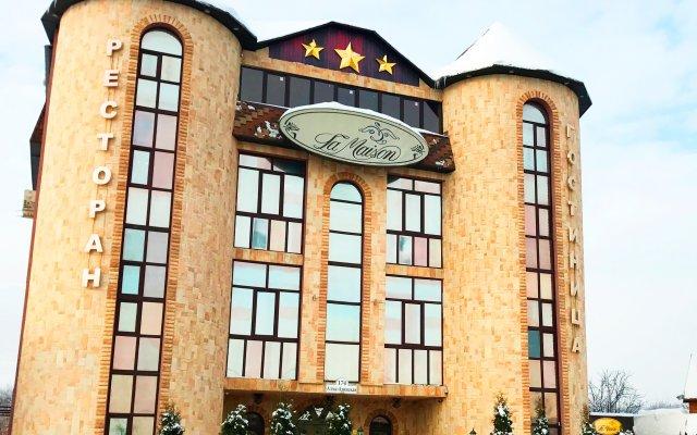 Гостиница Ла Мезон