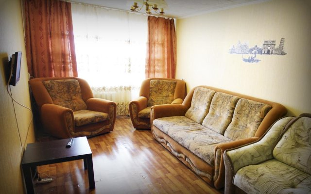 Апартаменты Добрые Сутки на Коммунарский 27 комната для гостей