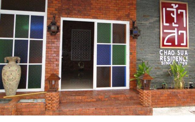 Апарт-отель Jaosua Residence вид на фасад