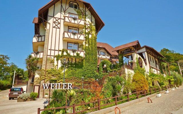 Гостиница Вэйлер вид на фасад