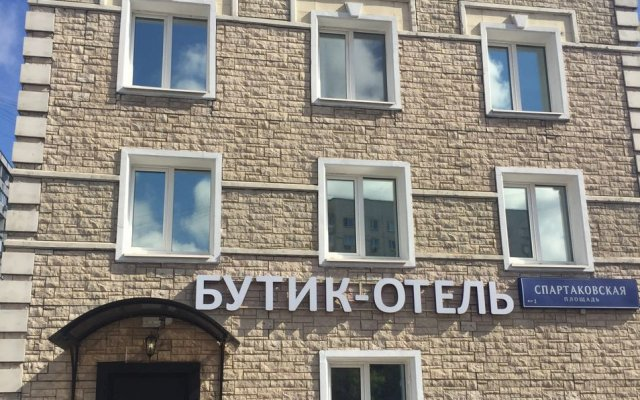 Бутик-Отель Mr&Mrs вид на фасад