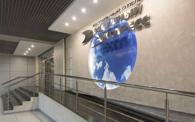 Капсульный Отель Воздушный Экспресс Шереметьево интерьер отеля