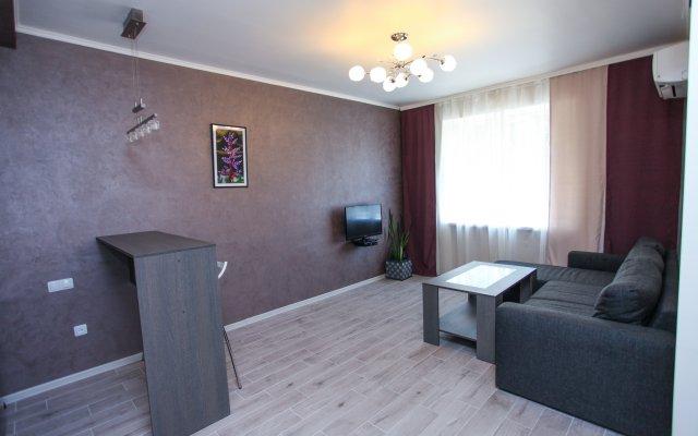Апартаменты Service Yerevan 1