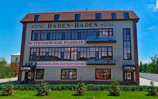 Отель Баден-Баден