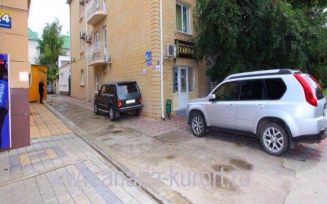 Na Shevchenko Guest House 1