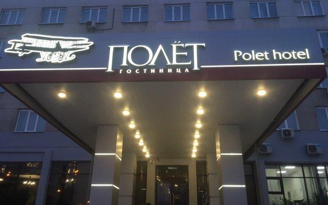 Отель Полет