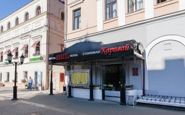 Гостиница Регина - Баумана