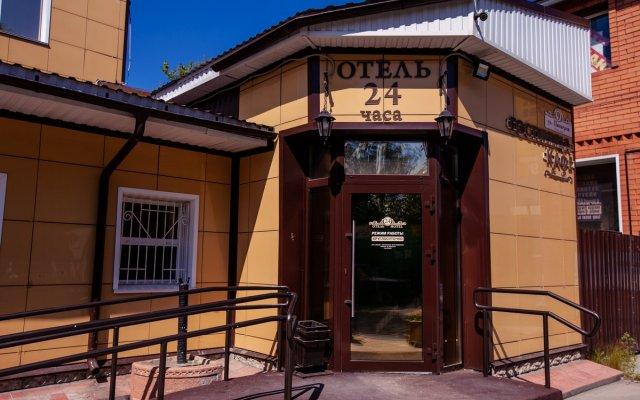 Отель 24 Часа