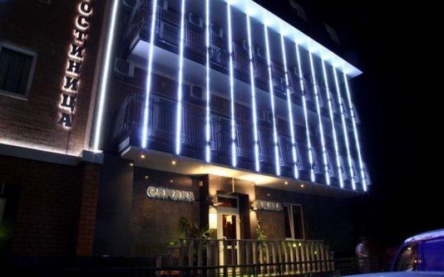 Samara Hotel 0
