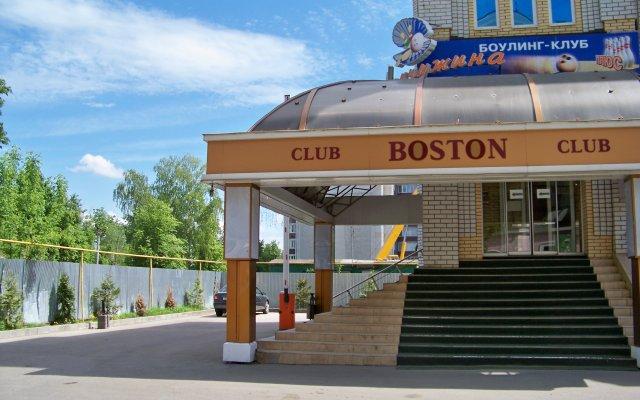 Отель Club Hotel Boston