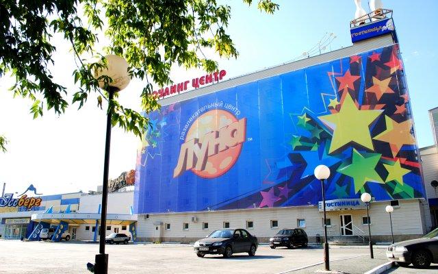 Гостиница Луна Екатеринбург вид на фасад