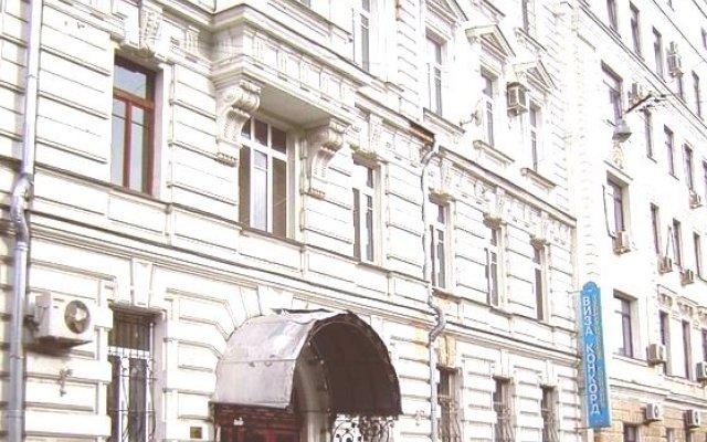 Гостиница Меблированные комнаты Вояж в Москве 6 отзывов об отеле, цены и фото номеров - забронировать гостиницу Меблированные комнаты Вояж онлайн Москва вид на фасад