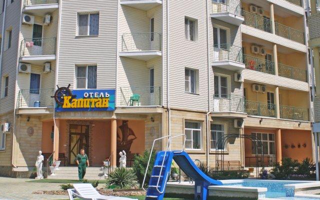 Kapitan Morej Hotel 0