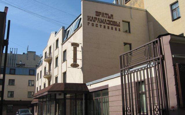 Гостиница Братья Карамазовы вид на фасад