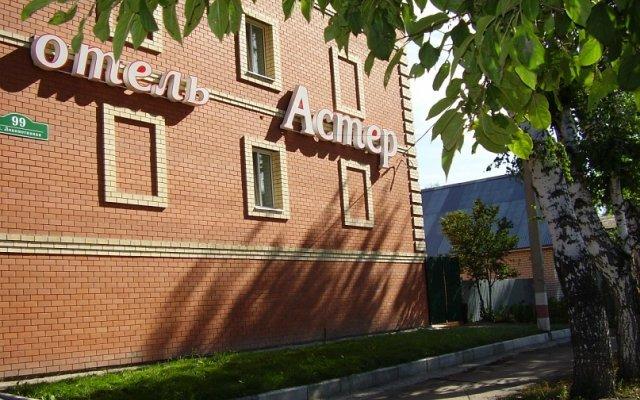 Отель Астер