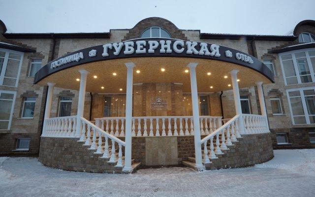Гостиница Губернская в Калуге 7 отзывов об отеле, цены и фото номеров - забронировать гостиницу Губернская онлайн Калуга вид на фасад