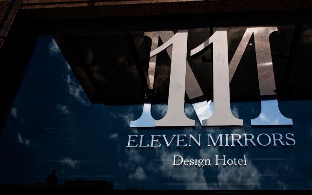 Гостиница Дизайн-отель 11 Mirrors Украина, Киев - 11 отзывов об отеле, цены и фото номеров - забронировать гостиницу Дизайн-отель 11 Mirrors онлайн вид на фасад