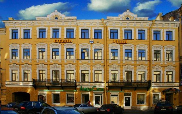 Клуб-отель Агни вид на фасад