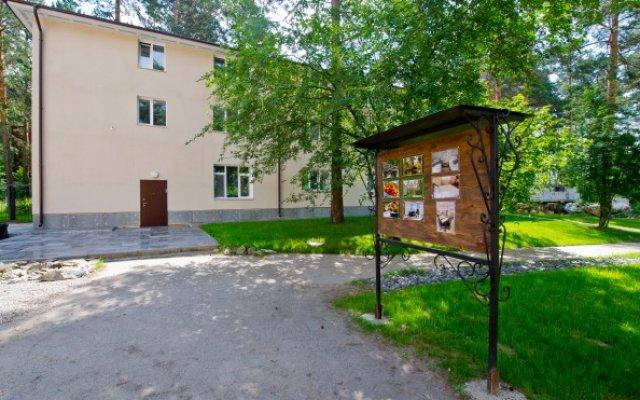 Гостиница Академия вид на фасад